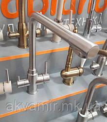 Смеситель для кухни IMPERIAL (8201) 307-1 нержавеющая сталь