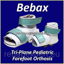 Bebax Shoes Брейс Бебакс для Лікування Клишоногості і Реабілітації дітей з вродженими деформаціями стоп.