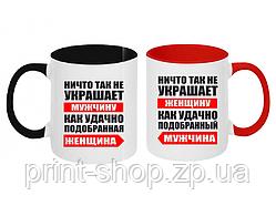 Парные чашки Для Мужчины и Женщины