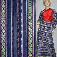 Ткань этническая с полосками и орнаментом