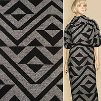 370407492 - Жаккард двухсторонний серый в черный геометрический рисунок, ш.150