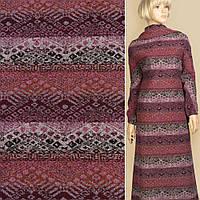 370467492 - Жаккард фиолетовый в черно-розовый орнамент, ш.147