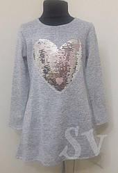 Модна туніка Серце з кишенями для дівчинки 122-140.