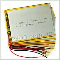 Мощный универсальный аккумулятор 3000мАч 357095 мм для планшета Bravis NB74, NB75, NB105 3G 3.7v (3000mAh)