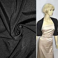 Лайкра бифлекс черная ш.160