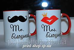 """Парные чашки Mr """"фамилия"""" и Mrs """"фамилия"""""""