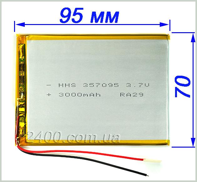 Универсальный Аккумулятор для Планшета 3000 мАч 357095 мм Bravis NP71, NP72, NP725, NP747, NP844, NB85, NB701