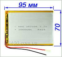 Универсальный Аккумулятор для Планшета 3000 мАч 357095 мм Bravis NP71, NP72, NP725, NP747, NP844, NB85, NB701, фото 1