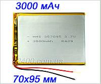Аккумулятор 3000 мАч 357095 мм для планшета Elenberg TAB 725/708/709/738/720 ASSISTANT AP-721N, AP725/727