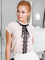 XS, S, M, L, XL / Молодежная блузка Lory, бежевый S