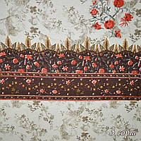 Трикотаж трикотажная ткань трикотажное полотно бежевый с коричневые полоски и цвет.