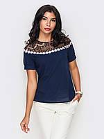 XS, S, M, L, XL / Женская вечерняя блузка Avrora, синий XL