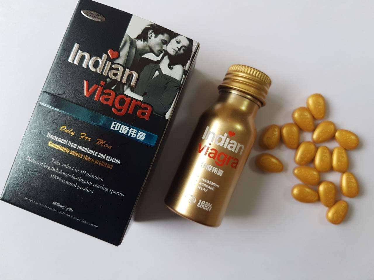 Препараты для повышения сексуальной активности