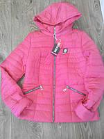 Женская стильная розовая курточка