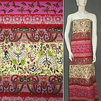 Лен льняная ткань цветной