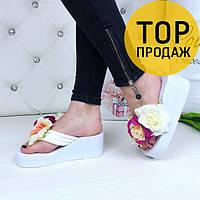 Женские шлепки на платформе 6,5 см, белые / шлепанцы женские резиновые, с цветами, удобные, стильные