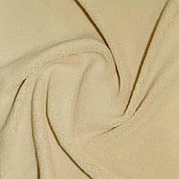 Велсофт махра махровая ткань  бежевая ш.205,