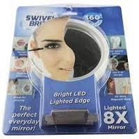 Зеркало косметическое с подсветкой и увеличением Swivel Brite 360 8x на присоске (Свивел Брайт)