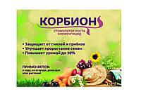 Корбион 10 гр биофунгицид