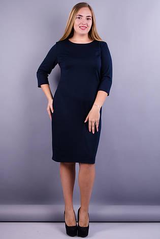 e57a896b2bc72f Стильне ніжне жіноче плаття Аріна+ батал колір синій 50 52 54 56 58 60 62
