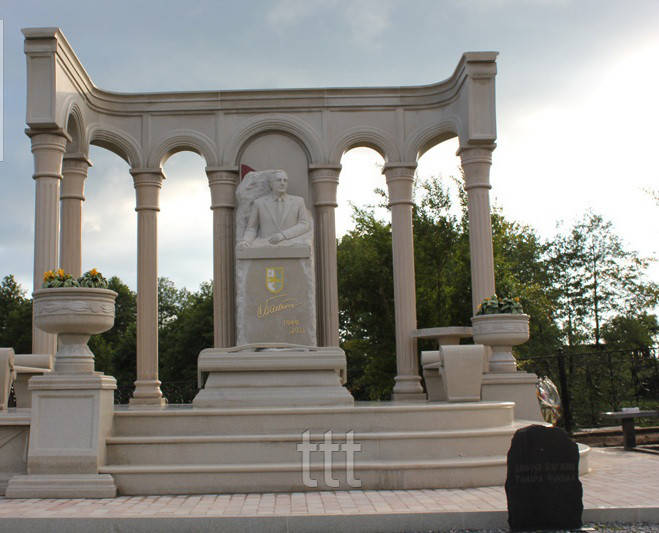 Мемориал  президенту  № 18