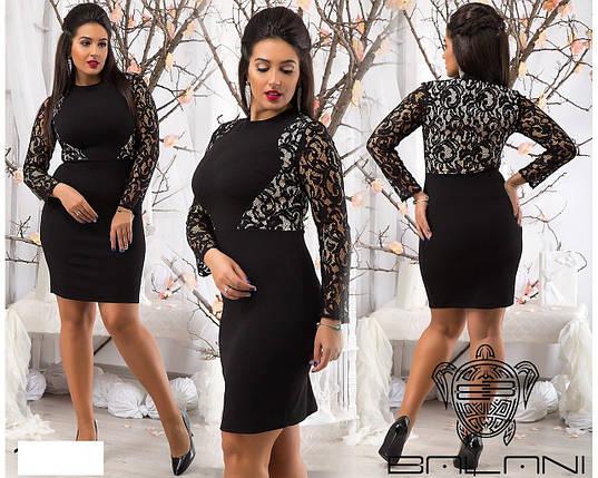 """Стильное женское платье с кружевом """"ткань креп-дайвинг"""" темное 46 размер норма, фото 2"""
