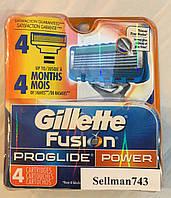 Gillette Fusion ProGlide Power лезвия из США x4