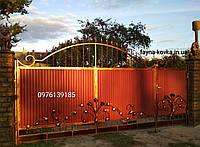 Ворота кованые закрытые 7771, фото 1