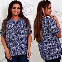 Женская шифоновая блуза. 54-56-58-60. Синяя