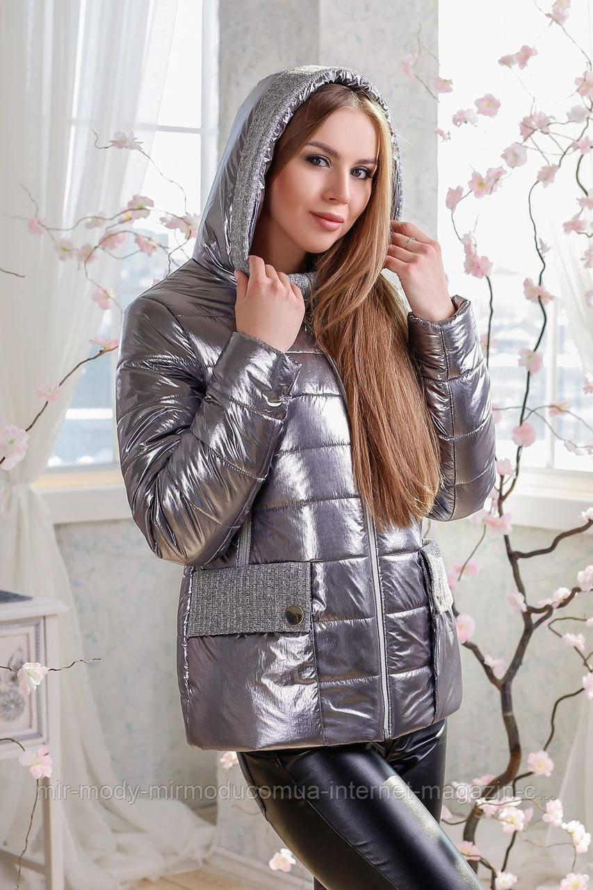 Куртка В-1111 Фольга Тон 4 с 44 по 56 размер фати