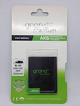 АКБ Grand Lenovo A590, A300, A680 / BL192