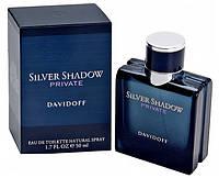(ОАЭ) Davidoff / Давидофф - Silver Shadow Private  Мужские