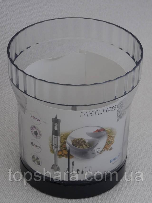 Чаша для блендера Phiips HR1659, HR1669 банка для измельчения
