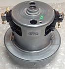 Мотор универсальный 1600w для пылесоса