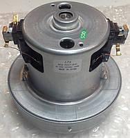 Мотор универсальный 1600w 95мм для пылесоса