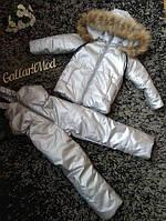 Зимний комбинезон серебро Moncler с натуральным мехом