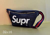 Модная сумка-ремень на пояс Louis Vuitton Louis Vuitton Supreme эко-кожа черная