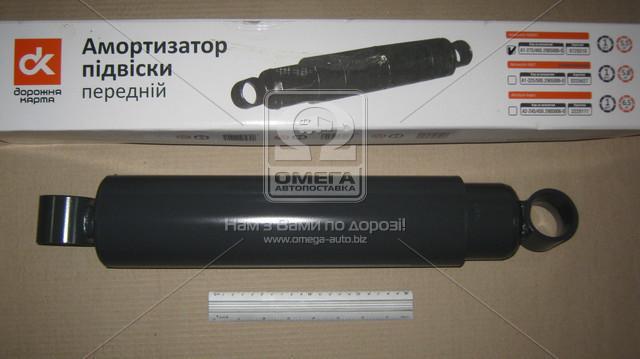 Амортизатор КАМАЗ под двигатель   передний  . А1-275/460.2905006-0. Ціна з ПДВ.