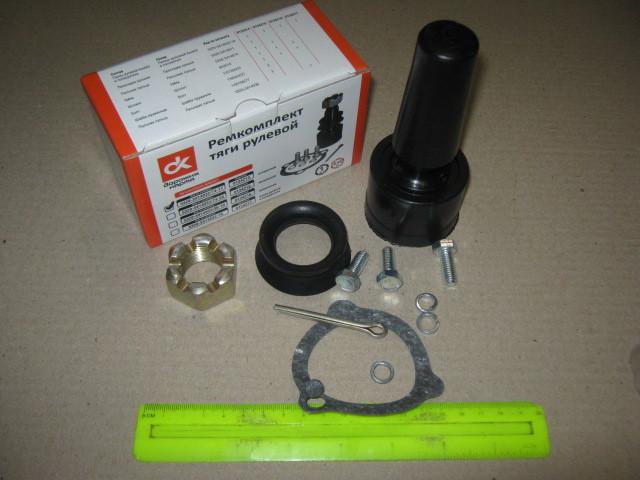 Ремонтный комплект  тяги рулевой КАМАЗ (полиуретан.)(поперечной) . 5320-3414032/74-11. Ціна з ПДВ.