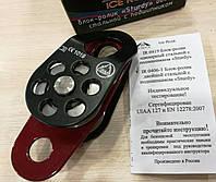 IR 0406-1 Двойной блок-ролик стальной с подшипником Sturdy фирмы Вертикаль