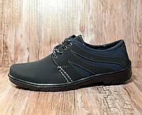 Туфли мужские на шнуровку – черный с синим