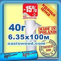 Агроволокно р-40g 6,35*100м белое UV-P 4.5% Premium-Agro Польша, фото 1
