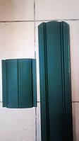 Металеві заокруглені штахети матові двосторонні(Словаччина, Італія, Корея,Китай 0,4-0,5мм) ширина 11,3 см