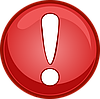 Внимание! Склад готовой продукции и заготовок от  20.03.2019