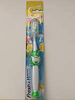 Зубная щеткаFresh&White  (детская ,cупер мягкая щетина)