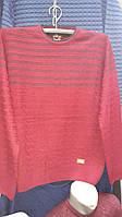 Стильный свитер  для мужчин с красивой вязкой