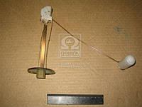 Датчик указателя уровня топливный   КАМАЗ   (бак 250л) (БМ158Д) (пр-во Владимир). 5202.3827010. Цена с НДС.