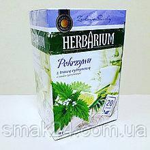 Чай травяной Herbarium крапива и лайм 20пакет. Польша