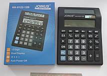 """Калькулятор с двумя экрана """"Joinus"""" №КК-8122-12В"""