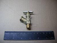 Кран сливной в сборе КАМАЗ  (пр-во КамАЗ). 5320-8105010. Цена с НДС.